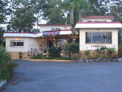Kempsey Powerhouse Motel - Taree Accommodation