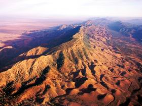 Flinders Ranges National Park - Taree Accommodation
