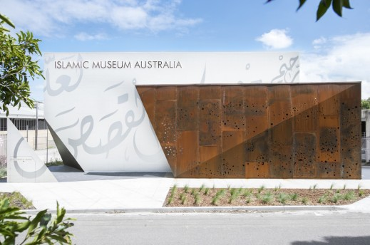 Islamic Museum of Australia - Taree Accommodation