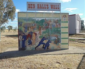 Ben Halls Wall - Taree Accommodation