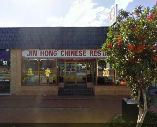 Jin Hong Restaurant - Taree Accommodation